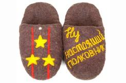 русскин тапочки