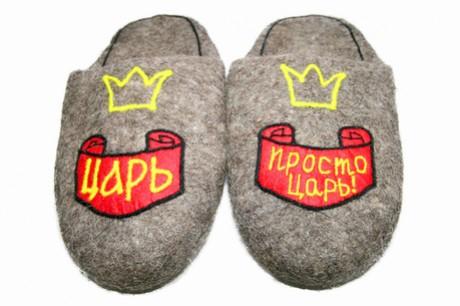 Тапочки Царь просто Царь